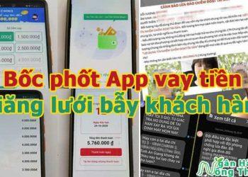 Bốc phốt App vay tiền giăng lưới bẫy khách hàng với 0% lãi suất, duyệt tất cả các hồ sơ